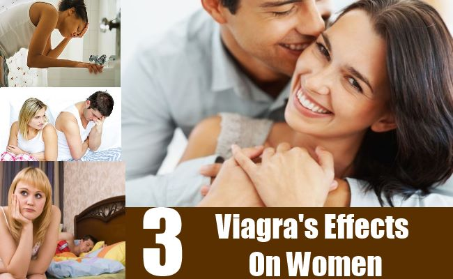 What does viagra show up as on a drug test
